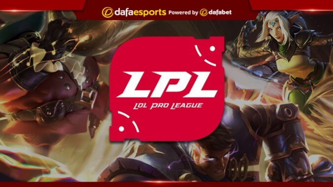 LPL夏季分裂V5击败卫冕冠军顶级电子竞技